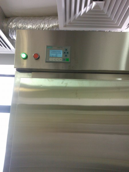 Шкаф интенсивного охлаждения